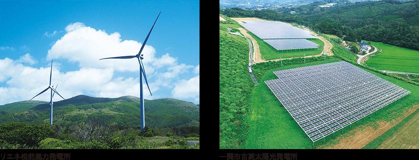 リエネ松前風力発電 一関市吉高太陽光発電所