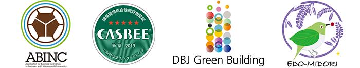 ABINC CASBEE DBJ Green Building EDO-MIDORI