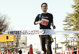 Ekiden Relay Race