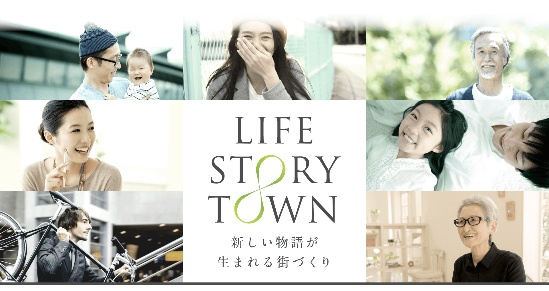 life story town